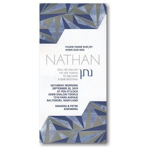 Aero Bar Mitzvah Invitation Sample
