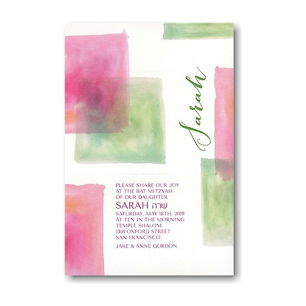 Daydream Bat Mitzvah Invitation Sample