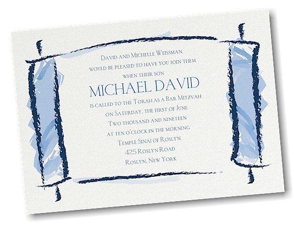 Artistic Torah Bar Mitzvah Invitation