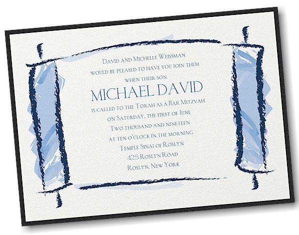 Artistic Torah Layered Bar Mitzvah Invitation
