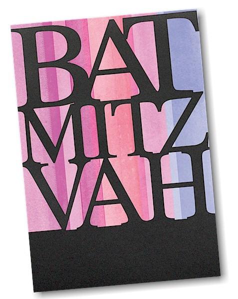 Color Stripes Bat Mitzvah Invitation