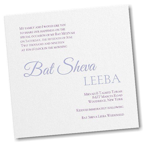 Confidence Bat Mitzvah Invitation