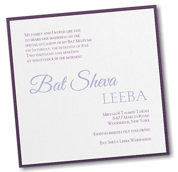 Confidence Layered Bat Mitzvah Invitation