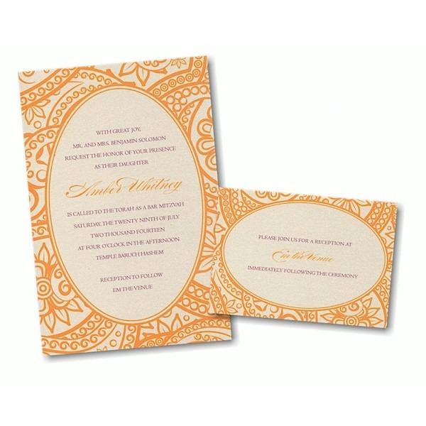 Create Your Own Suite 54A Bat Mitzvah Invitation in Orange