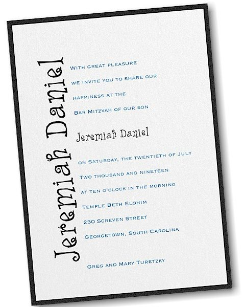 Discovery Layered Bar Mitzvah Invitation