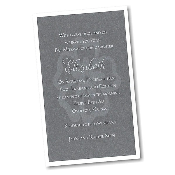 Elizabeth Layered Bat Mitzvah Invitation alt