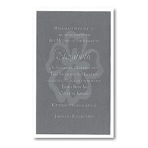 Elizabeth Layered Bat Mitzvah Invitation Sample