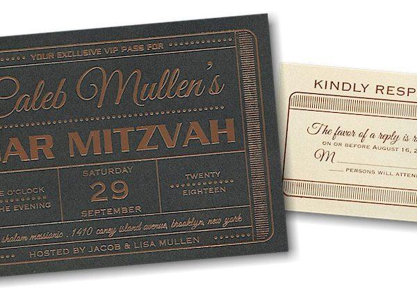 Exclusive VIP Pass Bar Mitzvah Invitation