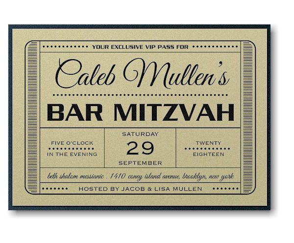 Exclusive VIP Pass Layered Bar Mitzvah Invitation