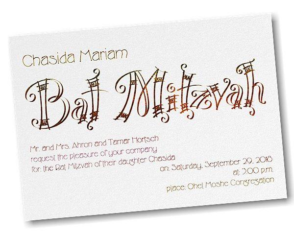 Fashion Bat Mitzvah Invitation