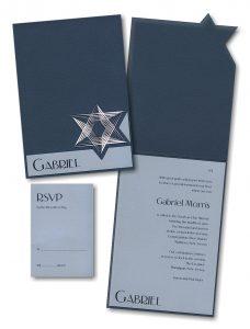 Gabriel Bar Mitzvah Invitation