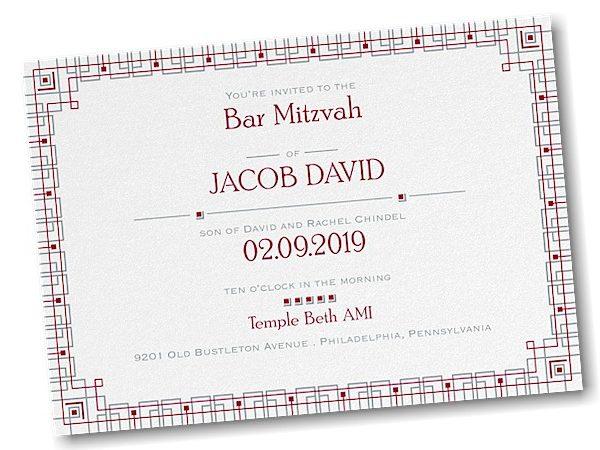 Get Geometric Bar Mitzvah Invitation