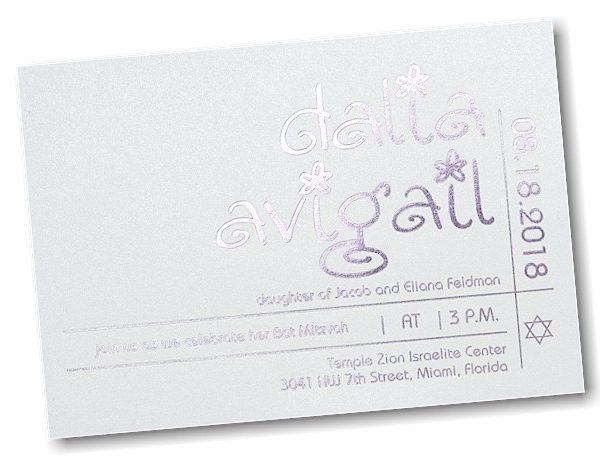 Glitter Girl Bat Mitzvah Invitation