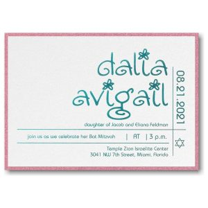 Glitter Girl Layered Bat Mitzvah Invitation alt