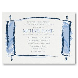 Artistic Torah Bar Mitzvah Invitation Sample