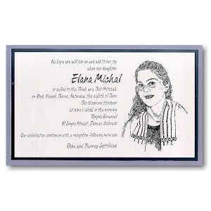 Artistry Bat Mitzvah Invitation Sample