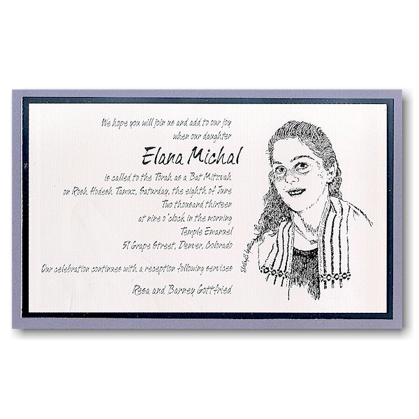 Artistry Bat Mitzvah Invitation
