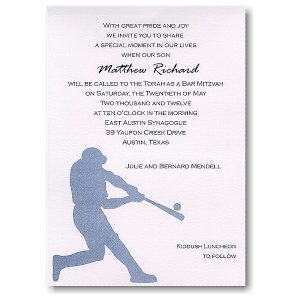 Batter Up Bar Mitzvah Invitation Sample