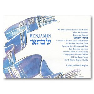 Blessed Tallit Bar Mitzvah Invitation