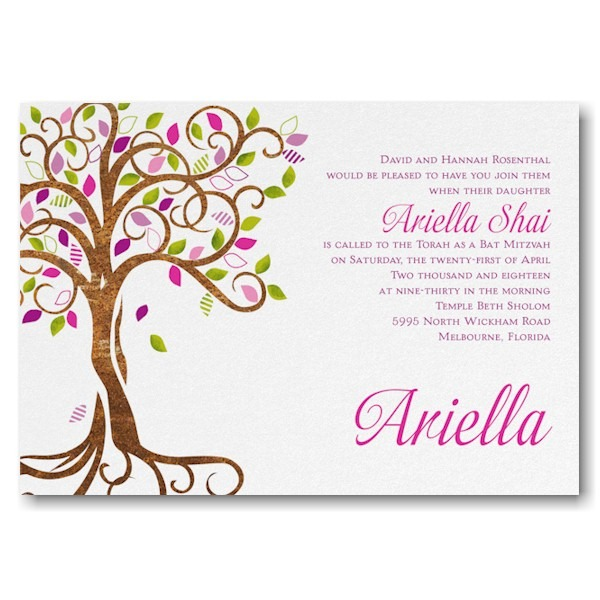 Blooming Tree Bat Mitzvah Invitation Sample