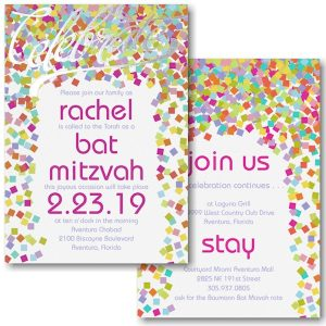Bright Confetti Bat Mitzvah Invitation
