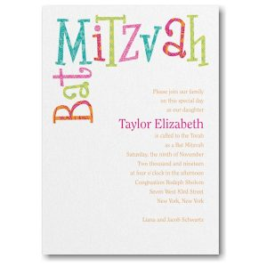 Captivating Combo Bat Mitzvah Invitation