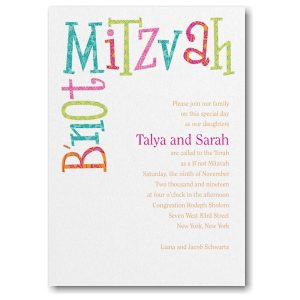 Captivating Combo B'not Mitzvah Invitation