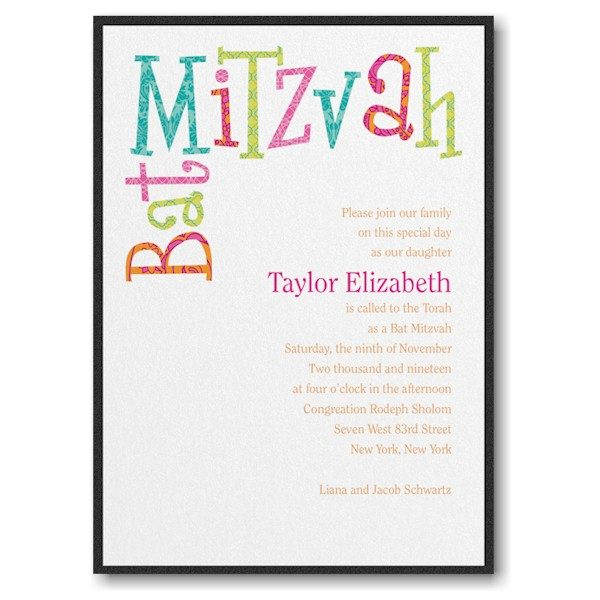 Captivating Combo Layered Bat Mitzvah Invitation