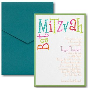 Captivating Combo Pocket Bat Mitzvah Invitation