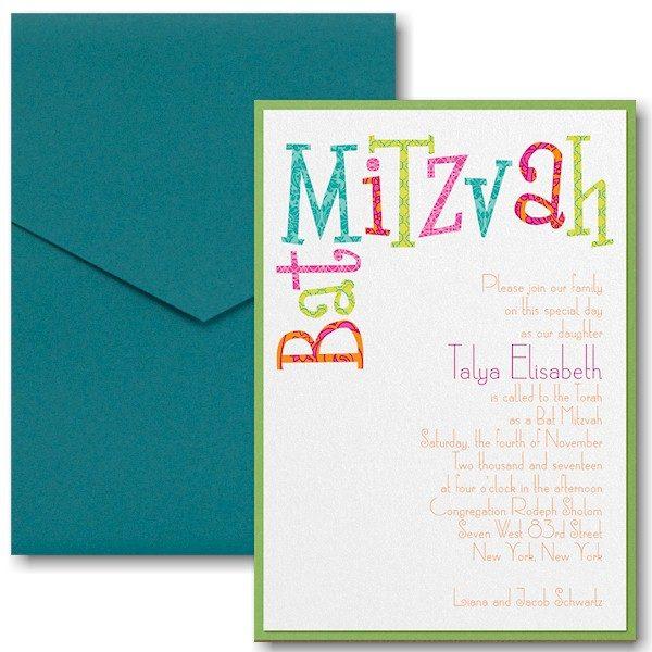 Captivating Combo Pocket Bat Mitzvah Invitation