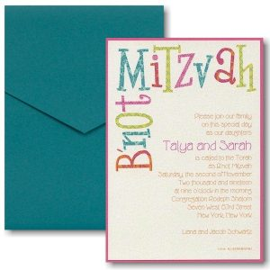 Captivating Combo Bnot Mitzvah Invitation