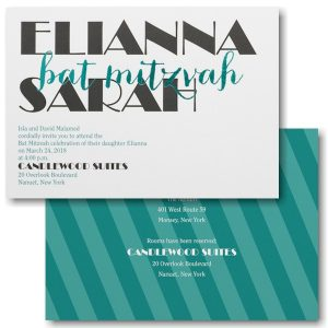 Celebrating Big Bat Mitzvah Invitation