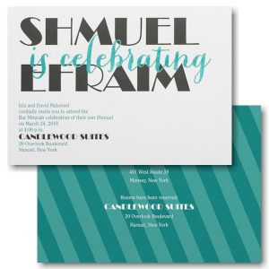 "Celebrating Big ""Is Celebrating"" Bar Mitzvah Invitation"