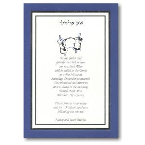 Cherished Torah Bar Mitzvah Invitation