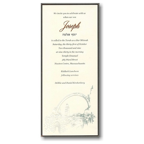 City of Devotion Bar Mitzvah Invitation