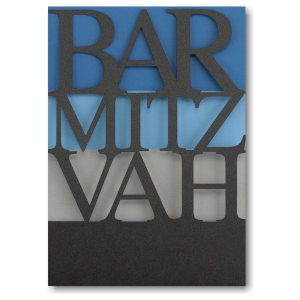 Colorbands Bar Mitzvah Invitation
