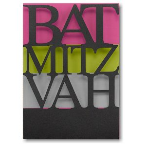 Colorbands Bat Mitzvah Invitation