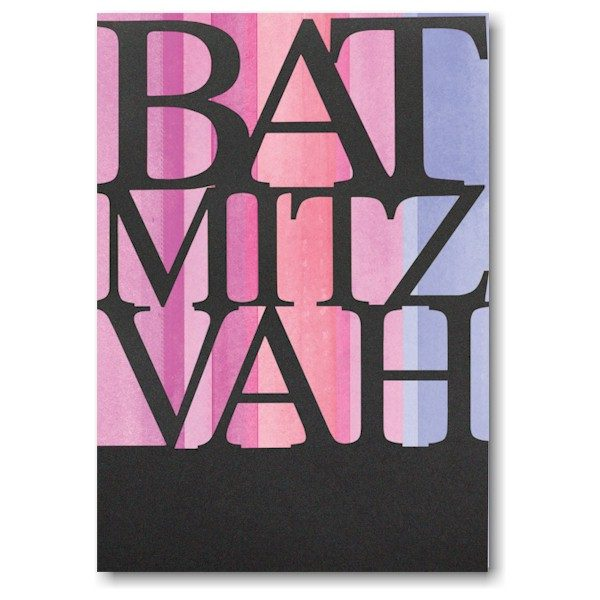 Color Stripes Bat Mitzvah Invitation
