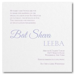 Confidence Bat Mitzvah Invitation Sample