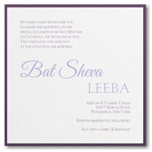 Confidence Layered Bat Mitzvah Invitation Sample