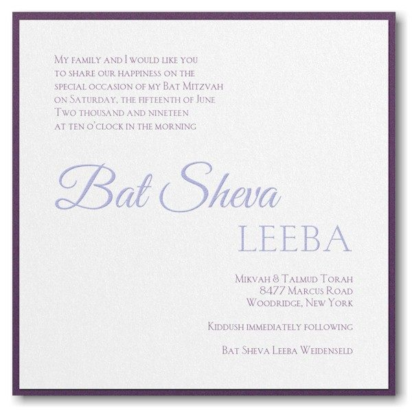 Confidence Layered Bat Mitzvah Invitation