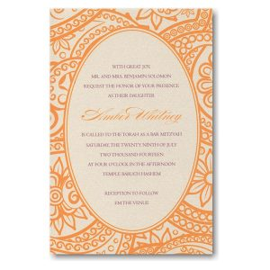 Ornamental Oval in Orange Bat Mitzvah Invitation