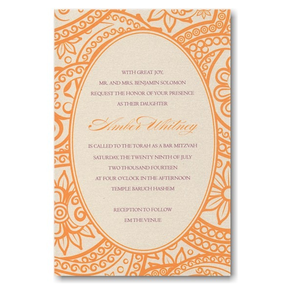 reate Your Own Suite 54A Bat Mitzvah Invitation in Orange
