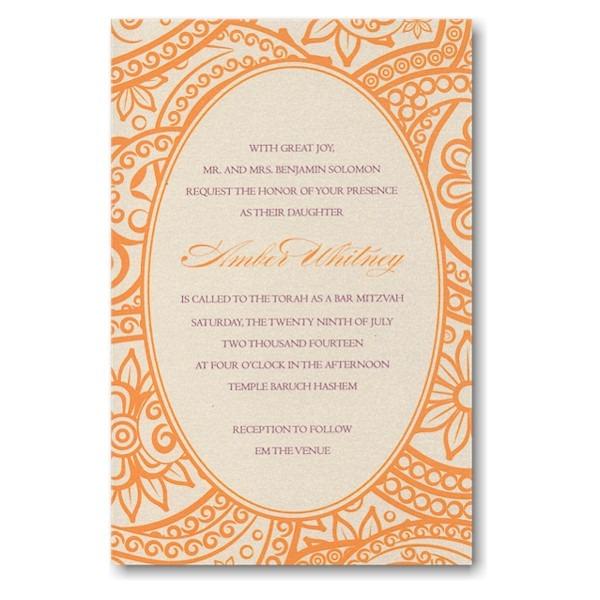 Ornamental Oval in Orange Bat Mitzvah Invitation