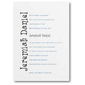 Discovery Bar Mitzvah Invitation
