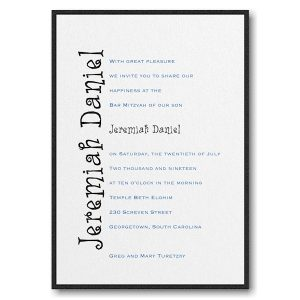 Discovery Layered Bar Mitzvah Invitation Sample