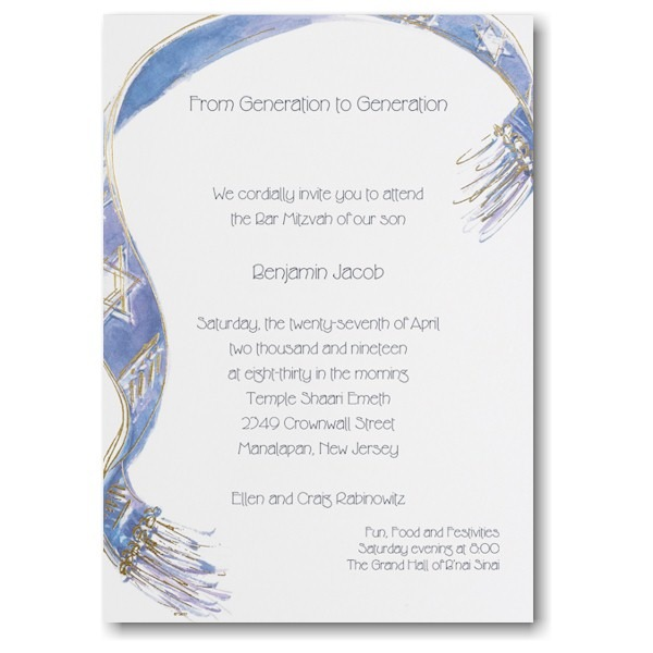 Embellished Tallit Bar Mitzvah Invitation