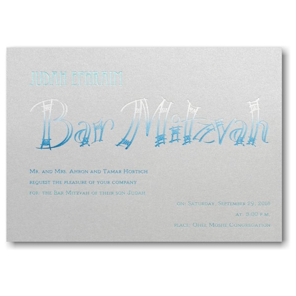 Fashion Bar Mitzvah Invitation