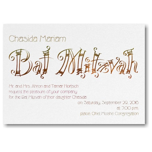 Fashion Bat Mitzvah Invitation