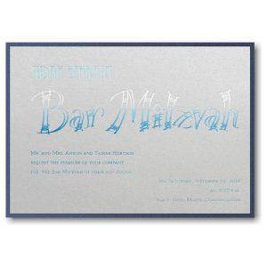 Fashion Layered Bar Mitzvah Invitation